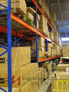 [Steel Racks]Warehouse Rack Storage Pallet Steel Rack,, Production Capacity:500000tons, Usage:Warehouse Rack,Material: Steel,Structure: Rack,Type: Pallet Racking,Mobility: Fixed,Height: 5-25m,, Steel Rack, Pallet Rack, Storage Racking, Model NO.: HGLS-P01, Weight: 1000-1500kgs/Pallet, Closed: Open, Development: Conventional, Serviceability: Common Use, Size&Color: Customized, Surface Treatment: Powder Coating, Cetification: ISO9001; SGS, Packting Terms: Films, Leading Time: Usually 7-10 Days…
