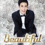 Park Jungmin dominates online music charts