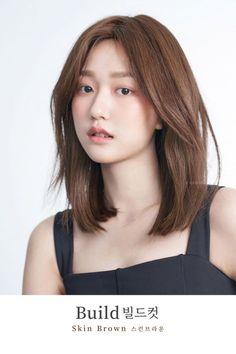 New Haircut For Long Hair Korean Ideas hair haircut 702491241860926088 Medium Hair Cuts, Medium Hair Styles, Long Hair Styles, Medium Curls, Haircuts For Long Hair, Braids For Long Hair, Haircut Long, Korean Hair Color Brown, Brown Hair For Asian