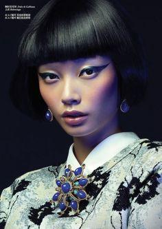 Vantage magazine shanghai fauna urbana en 2019 азиатские модели, макияж y а Cat Eye Makeup, Beauty Makeup, Hair Makeup, Hair Beauty, Makeup Art, Moda Medieval, Foto Fashion, Beauty Shots, Beauty Editorial