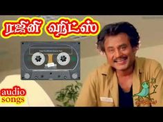 Rajini Hits   Rajinikanth Super Hit Songs   SPB   Ilayaraja HIts   A R Rahman Hits   Kuyilosai - YouTube A R Rahman, Audio Songs, Tag Image, Hit Songs, Youtube, Youtubers, Youtube Movies