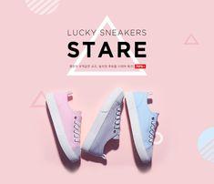 텐바이텐 10X10 : Lucky Sneakers, STARE Web Design, Email Design, Web Layout, Layout Design, Text Banner, Banner Design Inspiration, Shoe Poster, Fashion Banner, Promotional Design