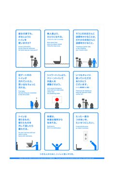 """""""These Japanese bathroom manners are terribly endearing - """"It may only be once so make it precious. Ad Design, Sign Design, Flyer Design, Graphic Design, Self Promotion, School Projects, Editorial Design, Case Study, Design Elements"""