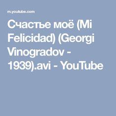 Счастье моё (Mi Felicidad) (Georgi Vinogradov - 1939).avi - YouTube