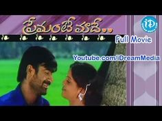 Premante Maade is a 2004 Telugu Film Writtenn & Direction by L Vemu. Starring - Vinay Babu, Reena, Rashmi, Amar, Vizag Prasad, Mallikharjuna Rao, AVS, LB Sreeram, Gowtam Raju, MS Narayana, Ramya Sri, Duvvasi Mohan, Rajitha, Jr. Relangi, Ram Lakshman, Telangana Sakuntala