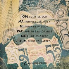 Om Mani Padme Hum - an excellent mantra to repeat during meditatoon. Mantras stop your thoughts from taking over. Reiki, Kundalini Yoga, Pranayama, Yoga Inspiration, Om Mantra, Mudras, Om Mani Padme Hum, Sup Yoga, Mindfulness Meditation