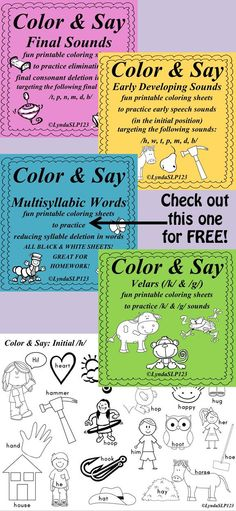 created by LyndaSLP123 Color & Say products offer coloring sheets targeting articulation skills