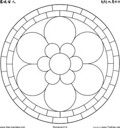 Welcome to 6 free Mandalas to download.