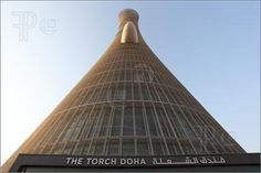 the torch doha qatar   Picture of The Torch Tower in Doha Sports City Complex, Qatar. Photo ...