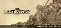 The Last Story (Wii) become 'Hot Games' in Kaskus