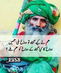 # Anamiya khan Poetry Quotes In Urdu, Sufi Quotes, Best Urdu Poetry Images, Urdu Poetry Romantic, Love Poetry Urdu, Urdu Quotes, Qoutes, Poetry Pic, Sufi Poetry