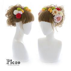 Gallery 422 . 【 成人式髪飾り 】 . #Picco #オーダーメイド髪飾り #振袖 #成人式 . 白x赤ベースの振袖に合わせて、マムとダリアで彩った和スタイル仕上げです トップのラインにお花を沿わせて、可愛く個性的な雰囲気を演出✨ . . #マム #ダリア #和 #カールアップ #成人式ヘア . デザイナー @mkmk1109 . . . . #ヘッドパーツ #髪飾り #ヘッドドレス #花飾り #造花 #着物 #和装 #浴衣 #色打掛 #袴 #成人式フォト #成人式前撮り #成人式準備 #マルチカラー #小紋 #ハイカラ #和装小物 #和モダン #成人式小物 #follow #hairstyle