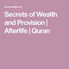 Secrets of Wealth and Provision | Afterlife | Quran