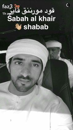 Sheikh Hamdan and friends