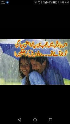 Rainy Dayz, Jazz, Movies, Movie Posters, Films, Jazz Music, Film Poster, Cinema, Movie