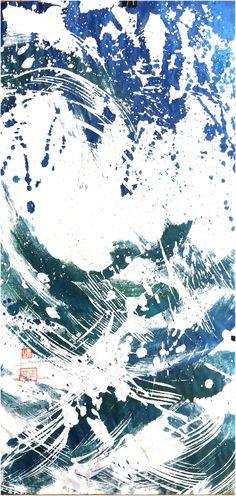 Wave, La Vague, June 2020 June, Waves, Abstract, Artwork, Work Of Art, Wave