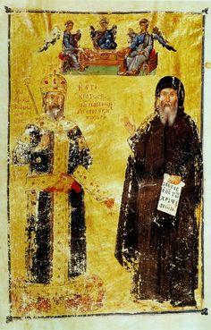Meister_der_Schriften_des_Johannes_VI._Cantacuzemos. Ο Ιωάννης ΣΤ' Καντακουζηνός ως αυτοκράτωρ και ως μοναχός Ιωάσαφ, χειρ. 1347-1354, Εθνική Βιβλιοθήκη, Παρίσι