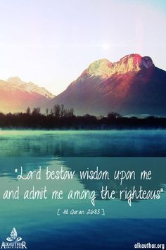 "#Quran Ash-Shu`arā' (The Poets) 26:83: ""O my Lord! bestow wisdom on me, and join me with the righteous"