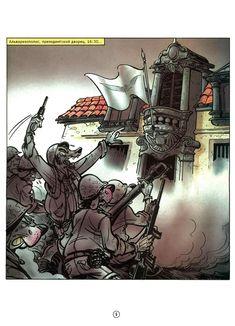 1986 Королевство Белых Птиц (Инспектор Канардо, вып. 5), стр. 5 http://sokal.ru