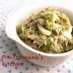 白菜でサラダが出来ないかな〜って 思って適当に作ったら、 家族に好評だったので 分量出してみました♡ 簡単なのに美味しいですよ〜♪ オススメです♡ Guacamole, Potato Salad, Side Dishes, Cabbage, Potatoes, Meals, Vegetables, Ethnic Recipes, Kitchen