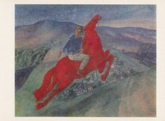 K. Petrov-Vodkin Fantasy Print Postcard  by RussianSoulVintage