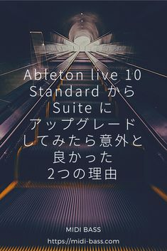 Ableton Live, Music, Movie Posters, Musica, Musik, Film Poster, Muziek, Music Activities, Billboard