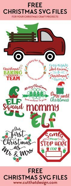 Cut That Design provides a large selection of Free SVG Files for Silhouette, Cricut and other cutting machines. Available in SVG, DXF, EPS and PNG Formats. Christmas Vinyl, Christmas Shirts, Christmas Images Free, Xmas Pjs, Simple Christmas, White Christmas, Christmas Tree, Diy Y Manualidades, Christmas Craft Projects