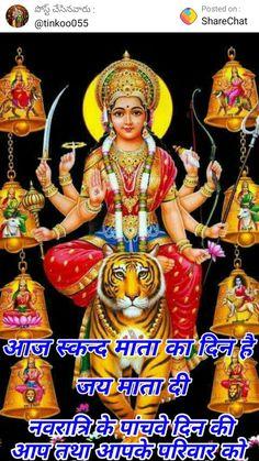 Morning Wish, Good Morning Images, Durga, Wonder Woman, Superhero, Fictional Characters, Women, Images Of Good Morning, Women's