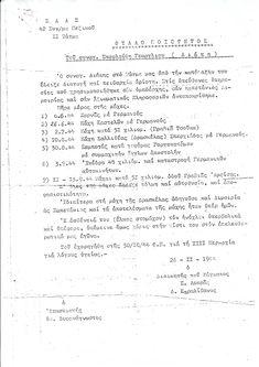 """Γεώργιος Αντ. Σκουλούδης """"Καπετάν Λιάπης"""" από τις Μαργαρίτες Ρεθύμνου. Προερχόταν από την Αστυνομία Πόλεων, πήρε τον οπλισμό του και πήγε στο βουνό πολεμόντας με το 42ο Σύνταγμα Πεζικού ΙΙ Τάγμα του Ε.Λ.Α.Σ.. Υπάρχει Pin με φωτογραφία του σε αντιπροσωπία Κρητών Ελασιτών ως παραστάτης στον Αγνωστο Στρατιώτη στην απελευθέρωση της Αθήνας και σε άλλο με την στολή & τον οπλισμό του."""