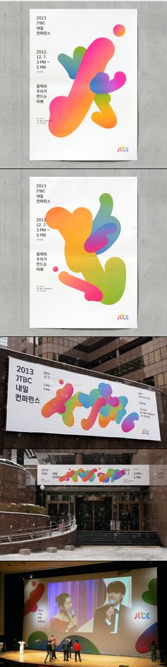 (graphic design for the conference JTBC Tomorrow') I like the layout of the type Graphic Design Branding, Graphic Design Illustration, Identity Design, Typography Design, Cover Design, Design Art, Print Design, Conference Branding, Graphic Artwork