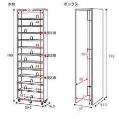 interior-palette: Bookshelf slim 1 cm 59.5 cm (depth) pitch clearance racks for storing wagons set two consecutive (the flat shelf clearance storage SLIM book storage sliding Bookshelf) | Rakuten Global Market