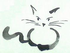 Chat courroucé
