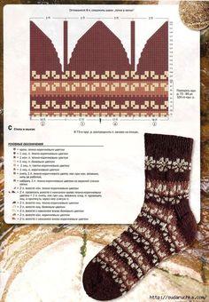 "Photo from album ""верена спец. Knitting Charts, Knitting Stitches, Knitting Socks, Knitting Patterns Free, Hand Knitting, Fair Isle Chart, Little Cotton Rabbits, Wool Art, Lace Gloves"