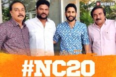 Naga Chaitanya's Film Announced: Naga Chaitanya will team up with Geetha Govindam fame Parasuram for a romantic entertainer. Film Movie, Movies, Next Film, Pre Production, Love Story, Cinema, Men Casual, Romantic, Actors