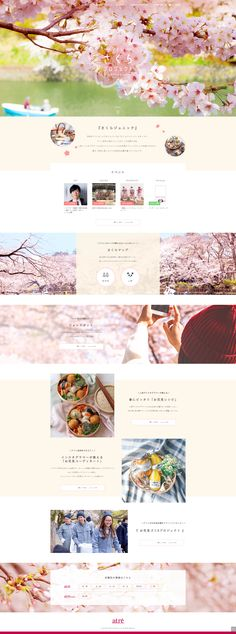 Website Design Layout, Web Layout, Layout Design, Japan Design, Landing Page Design, Book Layout, Showcase Design, Interface Design, Illustrations And Posters