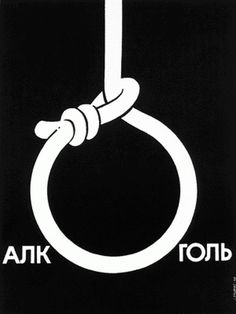 "alcOhol. (I think the noose is an ""O"" here.) 