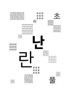 t212_KUa_김현주_w10_04b