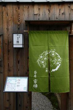 Collector & Co Japanese Shop, Japanese House, Japanese Design, Japanese Culture, Japanese Style, Japanese Art, Noren Curtains, Le Shop, Aesthetic Japan
