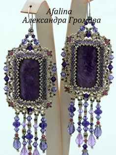 "Handmade earrings. Fair Masters - handmade earrings ""Alcazar"". Handmade."
