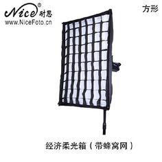 正品 耐思/国宇摄影器材 柔光罩 经济型带蜂窝网柔光箱NE-50*70