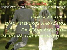 NLP...το κλειδί του μυαλού μας! Ένας πρακτικός οδηγός για να κάνεις το πρώτο--->http://www.manolisischakis.gr/nlp-book/