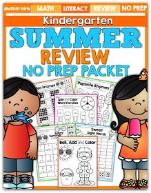 "Summer Review Packets for K-2! NO PREP! Avoid the ""Summer Slide"" with TONS of fun and engaging printables!!"