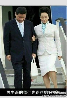 Doesn't matter if you are PM of China but if your wife says to hold her bag then you have to. ....