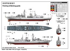 Boat Plans, Paint Colors, Ships, Colour, Airplanes, French, Navy, Paper, Google