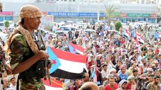 Yemen Government Says Southern Separatists Staged Coup In Aden - NewsBOT Network Political Status, Political Figures, South Yemen, August Events, Arab Spring, Muslim Brotherhood, Asia News, Military Units