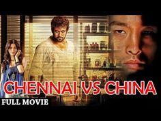 Chennai VS China (2011) - Suriya, Shruti Haasan, Johnny   South Indian Dubbed   English Subtitles - http://movies.atosbiz.com/chennai-vs-china-2011-suriya-shruti-haasan-johnny-south-indian-dubbed-english-subtitles/
