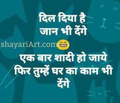 Funniest Jokes, Funny Jokes, Hilarious, Knock Knock Jokes, Funny Emoji, Jokes In Hindi, Cute Teddy Bears, Twisted Humor, Husband Wife