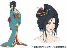 why she's so pretty?! Hone Onna - Jigoku shoujo
