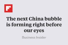 The next China bubble is forming right before our eyes http://flip.it/1NIzS