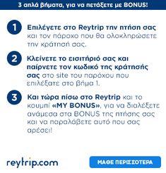 reytrip.com - Καλώς ήρθατε